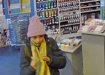 CCTV Appeal – Norwich